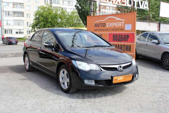Honda Civic, 2006 год, 409 998 руб.