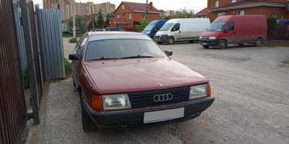 Рязань 100 1987