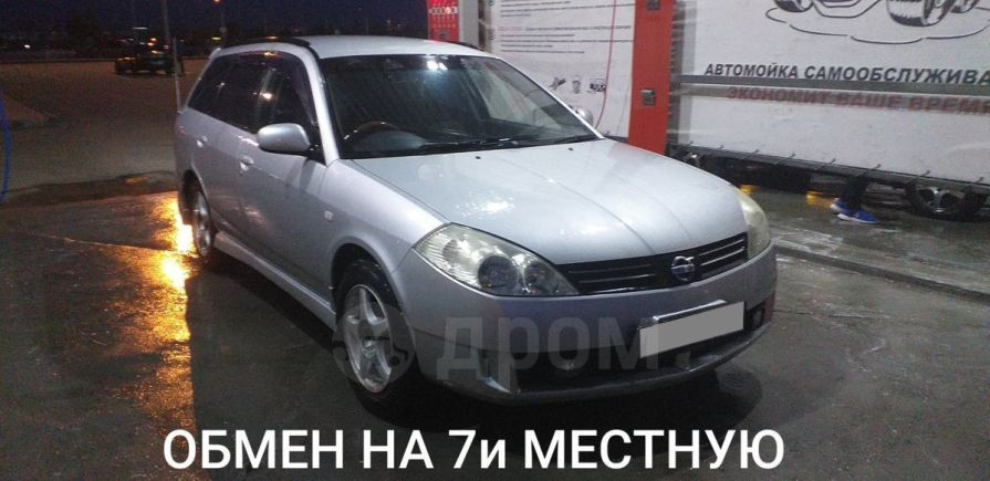 Nissan Wingroad, 1999 год, 220 000 руб.