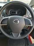 Nissan DAYZ, 2016 год, 395 000 руб.