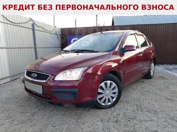 Ford Focus, 2007 год, 179 000 руб.