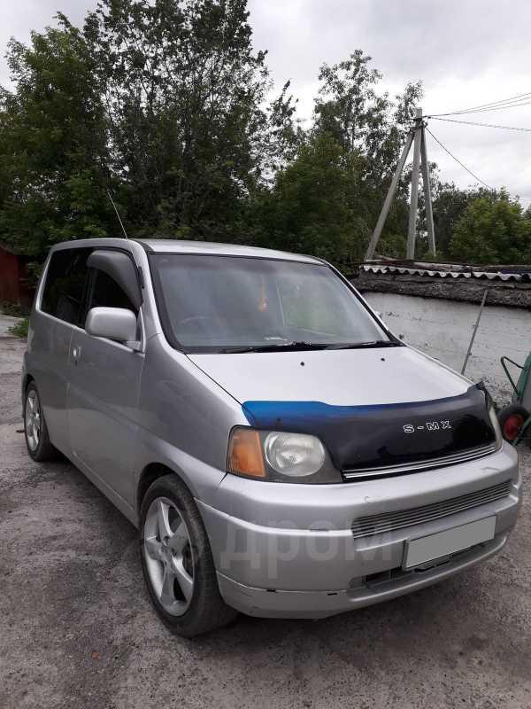 Honda S-MX, 1999 год, 180 000 руб.