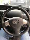 Toyota Corolla Rumion, 2008 год, 620 000 руб.