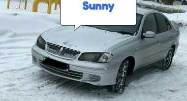 Иркутск Sunny 2001