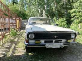 Барнаул 24 Волга 1989