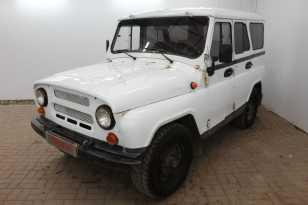 Нижний Новгород 3151 1999