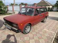 Красногвардейское 2104 1990