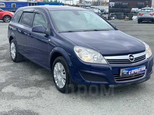 Opel Astra, 2013 год, 469 000 руб.