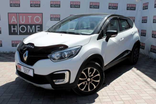 Renault Kaptur, 2017 год, 699 990 руб.