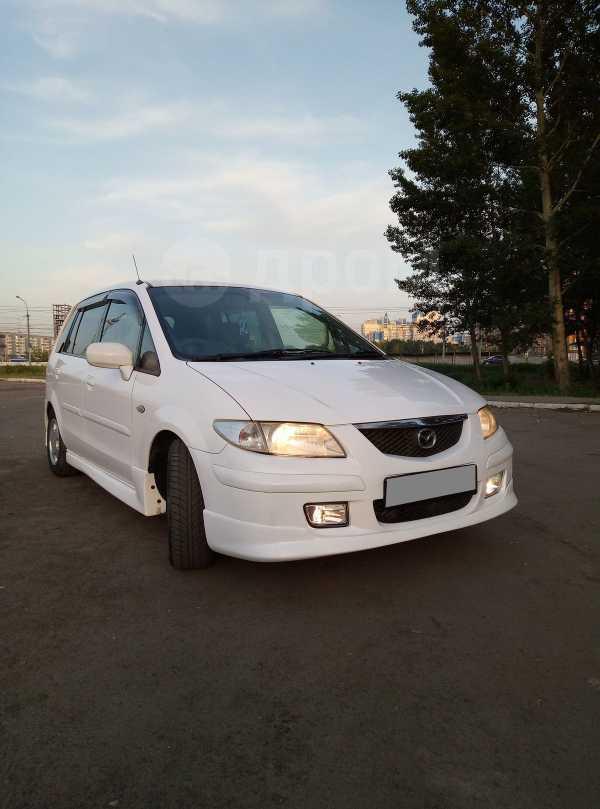 Mazda Premacy, 2002 год, 247 000 руб.