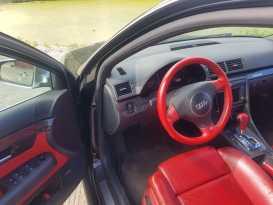 Курган S4 2004