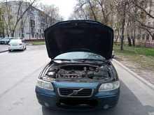 Москва S60 2007