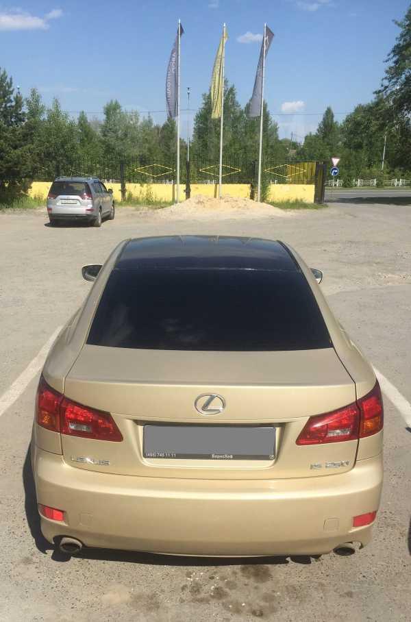Lexus IS250, 2006 год, 599 999 руб.