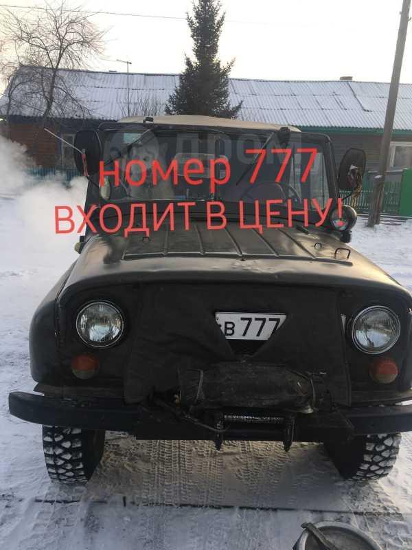 УАЗ 469, 1974 год, 310 000 руб.
