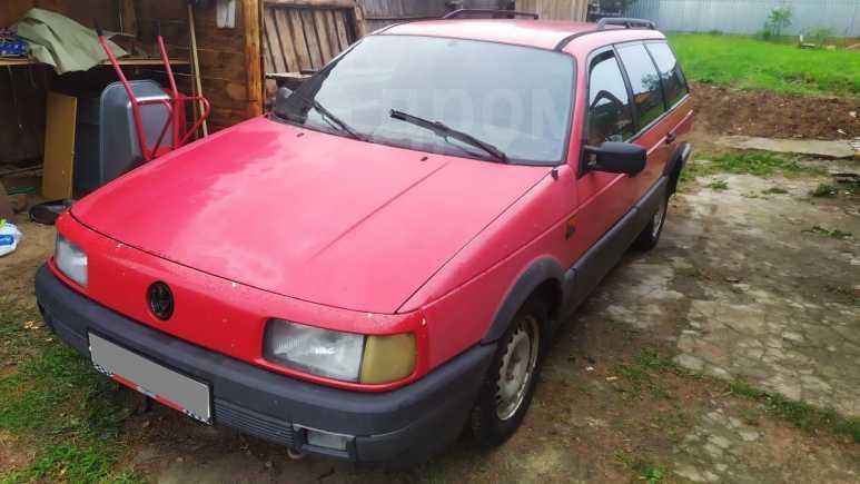 Volkswagen Passat, 1988 год, 50 000 руб.