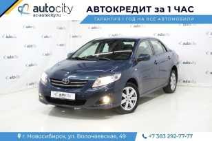 Новосибирск Corolla 2007