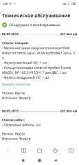 Toyota Hiace, 2008 год, 849 000 руб.