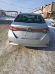 Toyota Sai, 2015 год, 1 250 000 руб.