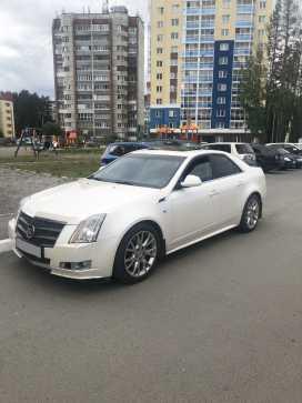 Екатеринбург CTS 2011