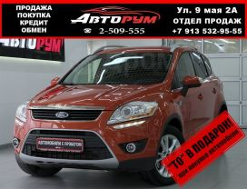 Красноярск Ford Kuga 2012