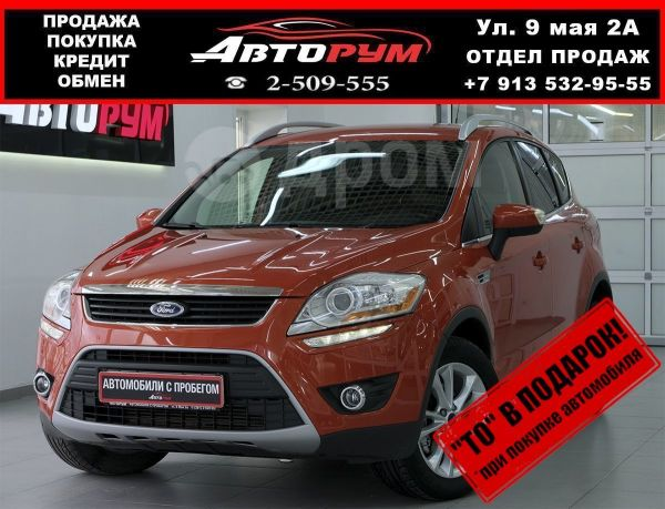 Ford Kuga, 2012 год, 817 000 руб.