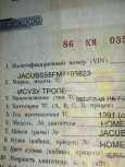 Isuzu Trooper, 1991 год, 210 000 руб.
