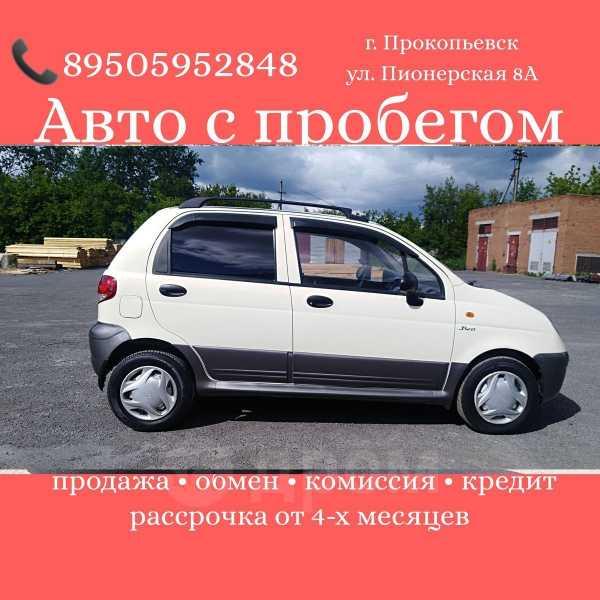 Daewoo Matiz, 2012 год, 189 000 руб.