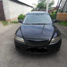 Шадринск Mazda6 2005