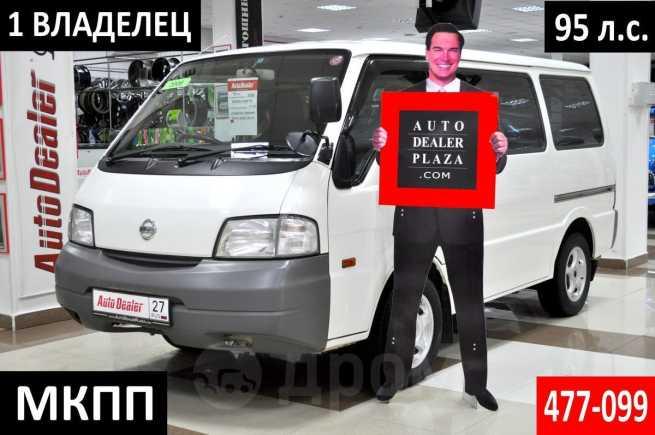 Nissan Vanette, 2008 год, 499 000 руб.