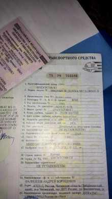 Улан-Удэ Delica D:3 1989