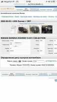 Nissan Serena, 2013 год, 775 000 руб.
