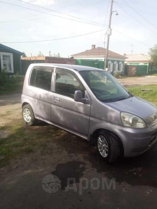 Honda Life, 2001 год, 143 000 руб.