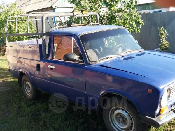 Прочие авто Россия и СНГ, 1981 год, 55 000 руб.