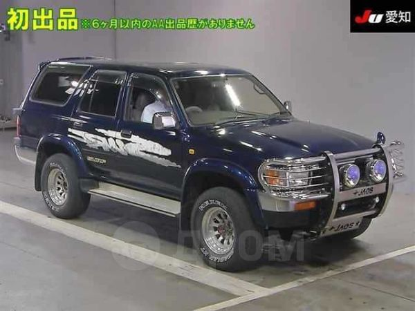 Toyota Hilux Surf, 1993 год, 375 800 руб.