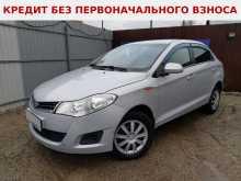 Нижний Новгород Bonus A13 2012