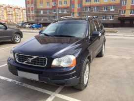 Йошкар-Ола Volvo XC90 2008
