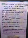 УАЗ Хантер, 2017 год, 550 000 руб.