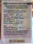 Лада 2110, 2000 год, 55 000 руб.