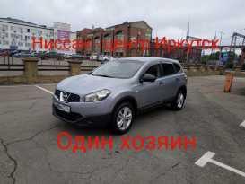 Иркутск Qashqai+2 2012