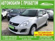 Красноярск Swift 2015