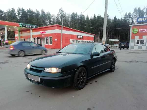 Opel Calibra, 1994 год, 130 000 руб.