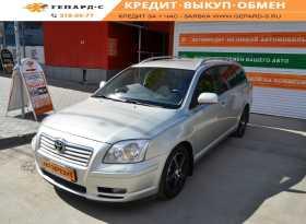 Новосибирск Avensis 2004