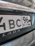 Лада Приора, 2011 год, 205 000 руб.