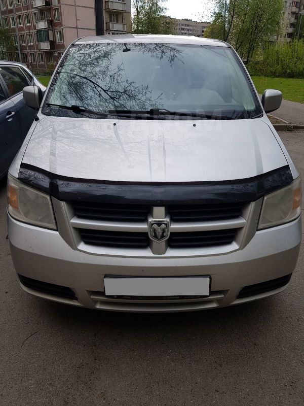 Dodge Grand Caravan, 2008 год, 700 000 руб.