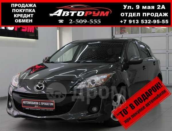 Mazda Mazda3, 2011 год, 617 000 руб.