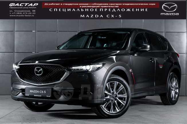 Mazda CX-5, 2020 год, 2 440 000 руб.