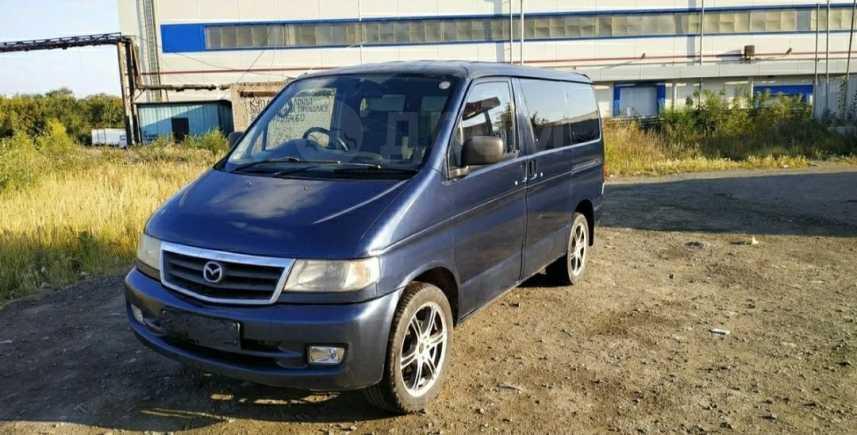 Mazda Bongo Friendee, 2001 год, 440 000 руб.