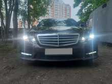 Москва E-Class 2013