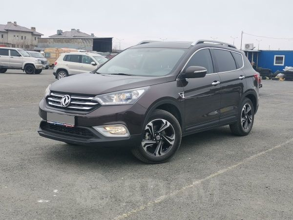 Dongfeng AX7, 2018 год, 1 030 000 руб.