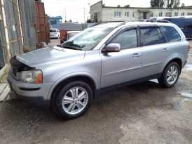 Краснодар XC90 2008